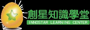 創星知識學堂 Logo
